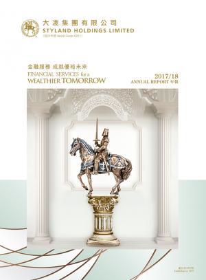 Annual Report 2017/2018